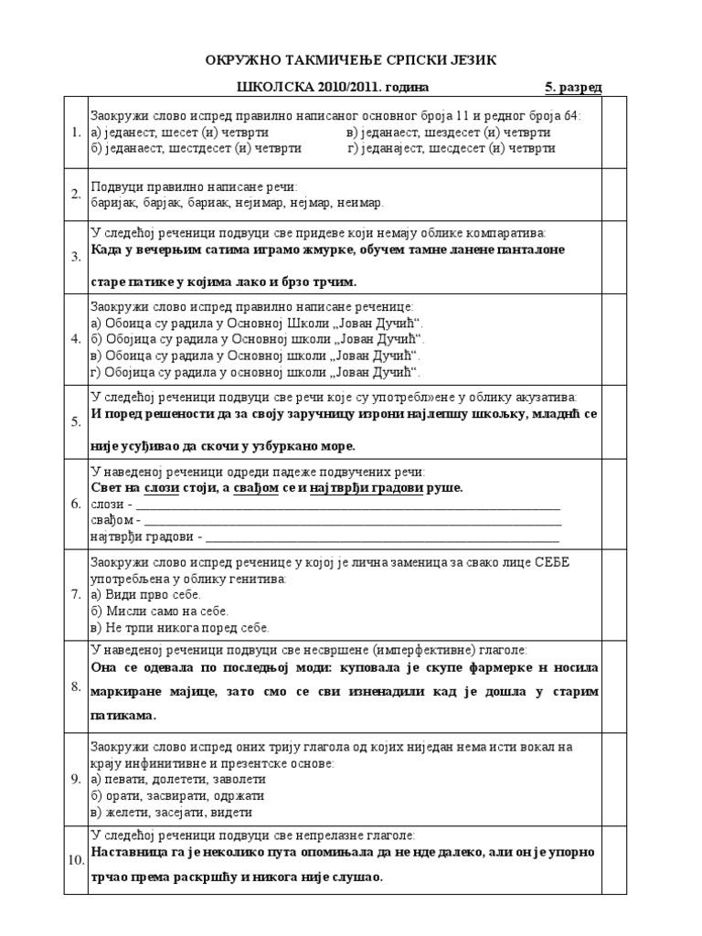 padezi srpski jezik testovi 5 razred helminth infection immune response