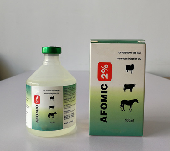 anthelmintic drugs in animals