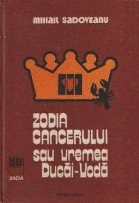 Zodia Cancerului - Comentariu
