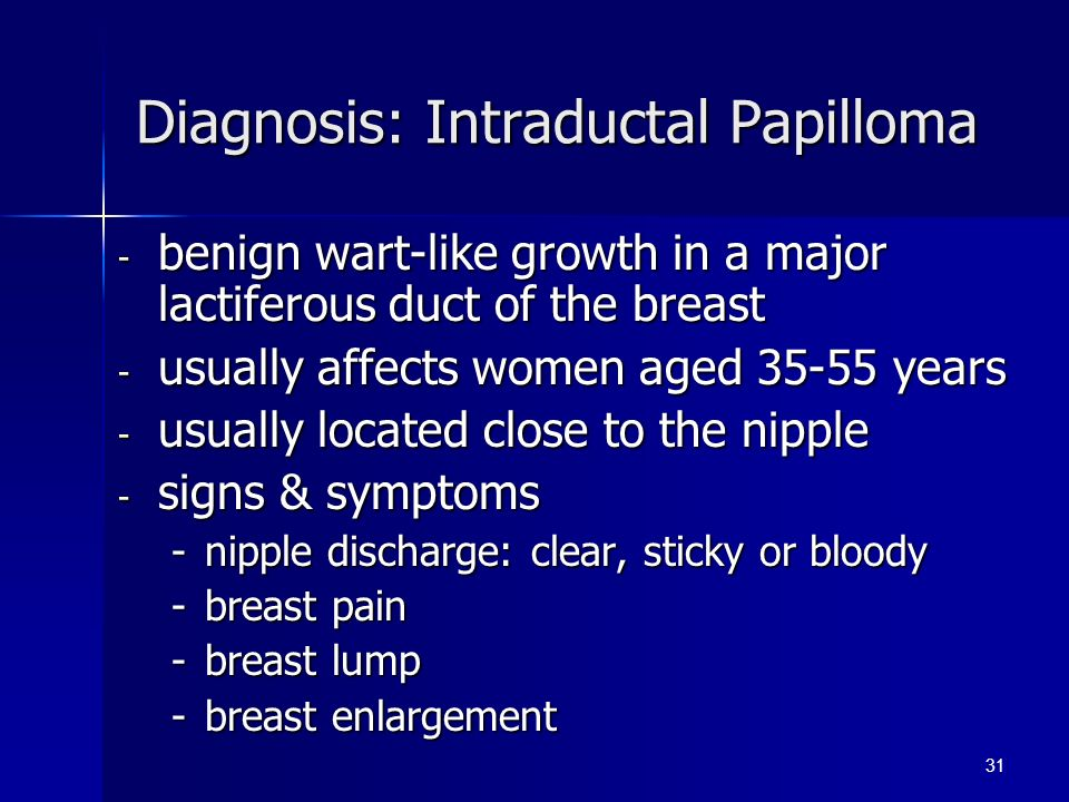 ductal papilloma breast symptoms