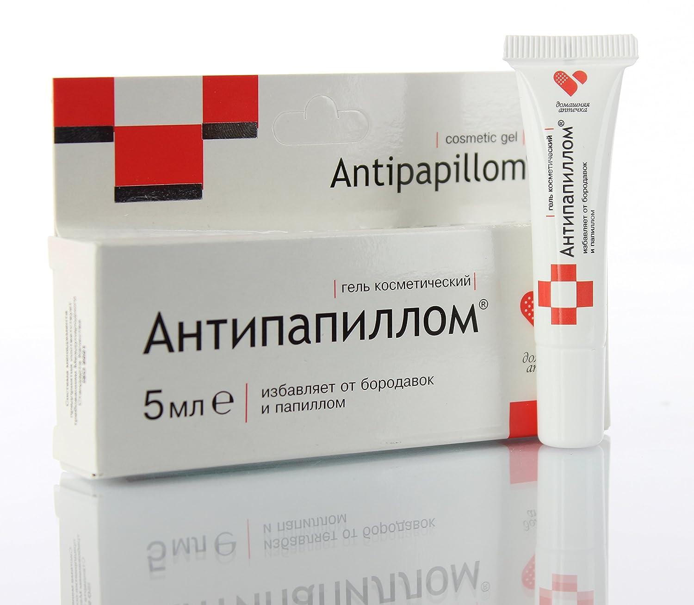 papilloma cream