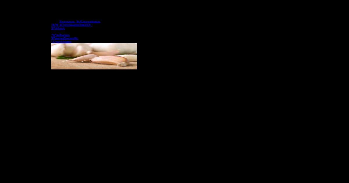 oxiurii sunt contagiosi tratamiento caseros para oxiuros