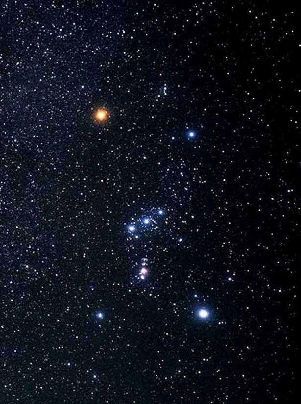 Fișier:Orion primariabeuca.ro - Wikipedia