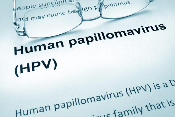 Human papilloma virus 16,18 (genotipare, test cantitativ)